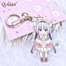 Hot Anime Kobayashi san Chi no Maid Dragon keychain for Bags Miss Kobayashi's Dragon Maid Elma Key Chains Holder Rings