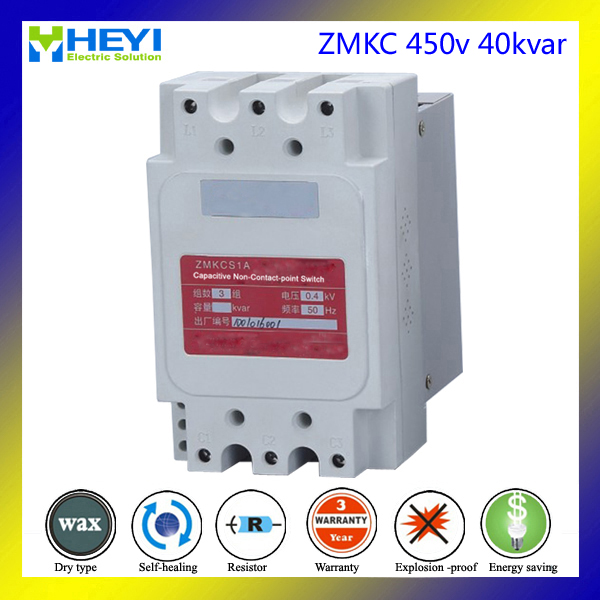 ZMKC thyristor power controller of compensate non-contact switch 450v 30kvar 40kvar 3 phase hot sale<br><br>Aliexpress