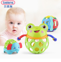 Beiens Learning Animal Hand Bell Fitness Grasp Ball Rattles Baby Toys for Education Elephant Lion Bear Frog Mouse