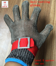 stainless steel anti cut gloves Wearable Does not rust cut proof gloves cut proof gloves Glass work metal protect gloves(China)
