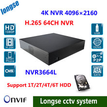 H.265 2U 64CH 4K/5mp/4mp/3m/2m 8 SATA Hard Disk Interface ,Onvif NVR at any time and any place P2P cloud service