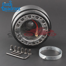 STEERING WHEEL HUB BOSS KIT For NISSAN Cefiro A31 CA31 LA31 EA EC 300zx Fairlady(China)