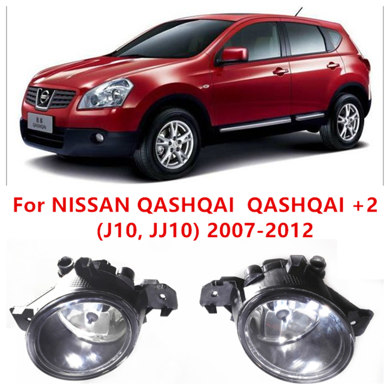 For NISSAN QASHQAI  QASHQAI +2 (J10, JJ10) 2007-2012 Fog Lamps Lights Front bumper lamp B6A508990A  261508990A  4419375<br><br>Aliexpress