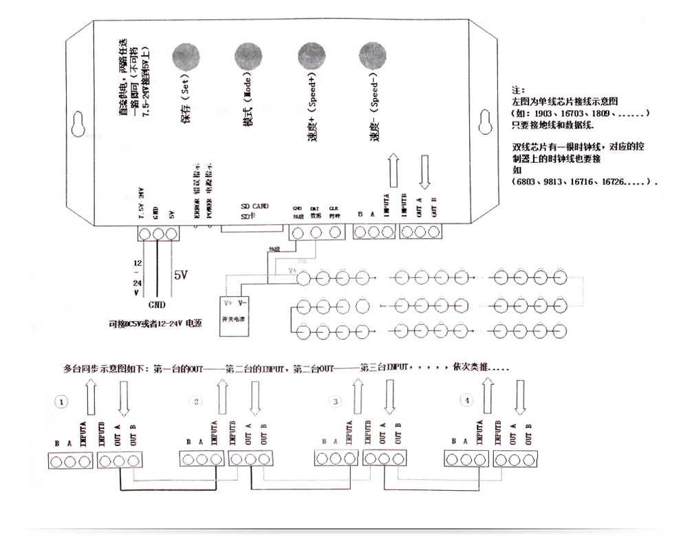 K-1000C T-1000S Full Color Controller (9)