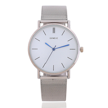 Clean Fresh Style Mesh Strap Quartz Wristwatches Men Women Silver Gold Ultra Slim Watches Casual Dress Watches