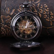 New Fashion Personality Watch Brief Transparent Ladies Engraved With Brand Women Quartz Strap Men pocket Watch Timer