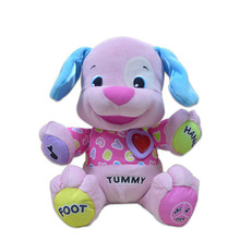 English Speaking Singing Toy Baby Educational Plush Puppy Musical Pink Dog Doll Stuffed