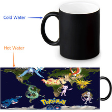 Pokemon Go Magic Mug Custom Photo Heat Color Changing Morph Mug 350ml/12oz Coffee Mug Beer Milk Mug Halloween Gift