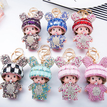 New Absolutely Cute Rabbit Ears Monchichi Keychain Pendant For Bag Purse Charms Amazing New Year Gift For Relatives And Friends