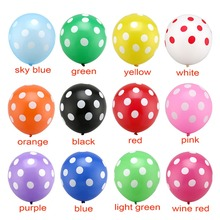 10pcs/lot 12inch Latex Polka Dot Balloons for Romantic Wedding Birthday Party Decoration Inflatable Air Balloons 9 Colors