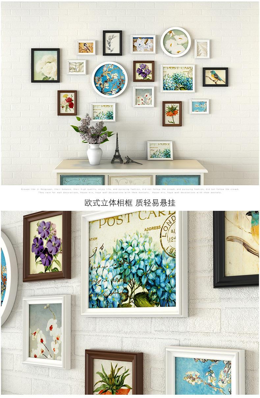 Großhandel Moderne Multi Color Wall Bilderrahmen Kombination ...