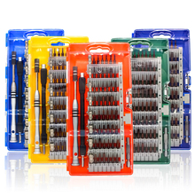 Magnetic Screwdriver Set 60 in 1 Electronic Precision Screwdriver Repair Tool Set Multifunction Cellphone Tablet Repair Tool(China)