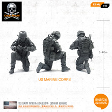 1/35 modern US military war in Afghanistan remote control [prime mold super fine] SR-01(China)
