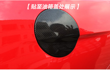 Fit for Ford Mustang modified carbon fiber fuel tank cap(China)