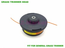 Nylon Grass Trimmer Head for Stihl Petrol Brush Cutter.Grass Trimmer.Lawn Mower.Gasoline 2 Stroke Engine Garden Tools Parts