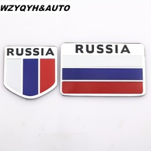 3D Aluminum Russia Flag car sticker accessories stickers For /VW/mazda/ mitsubishi/cruz/hyundai /opel /skoda/ford /LADA Renault