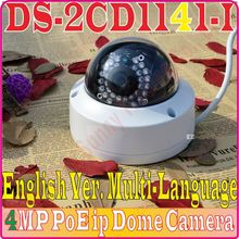 English Version Multi-Language 4.0 MP CMOS Network Dome Camera DS-2CD1141-I replace DS-2CD2145F-IS Fixed Lens IP PoE Camera