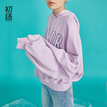 Toyouth New Autumn Purple Lazy Women Sweatshirts Plus Over Hooded Pullovers Embroidery Long Sleeve Stylish Female Tops Hoodies(China)