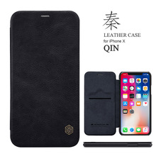 Buy iPhone X 10 8 7 6 5 5S SE Case Nillkin Qin Luxury Flip Leather Cover Case Phone Bag iPhone 8 Plus / 7 Plus /6S Plus Case for $9.89 in AliExpress store