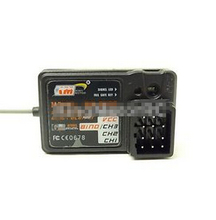 New King Motor Receiver for Fly Sky 2.4 ghz 3 channel Radio fits Rovan Baja also(China)