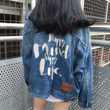 Chaquetas Mujer Women Basic Oversize Jeans Coats Blue Denim Jacket 2017 Fashion Spring Harajuku Korean Boyfriend Ladies Jacket