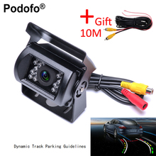 Podofo Car Backup Rear View Camera Dynamic Track Parking Guide Lines Reverse Camera With Night Vision Waterproof for Truck / Bus