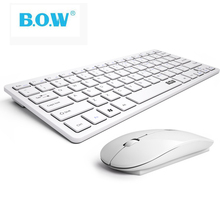 B.O.W Wireless Mini Keyboard Mouse Combo Kit Set Mute Quiet USB 2.4GHz Concise Simple Portable Multimedia  For Laptop Smart TV