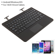 Multifunctional Super Thin Slim Aluminum Bluetooth Keyboard For Laptop Fit For 7/8/9/10 Inch Tablets Silver/Black Best Gifts
