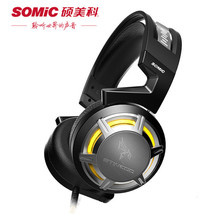 Brand New Gaming Headset Somic G926 Professional 7.1 Surround Sound Electric USB Game Headphone with Mic LED light For PC Games