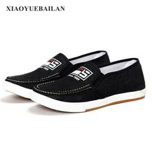 2017 Autumn New Fashion Leisure Shoes Shoes Old Beijing Shoes(China)