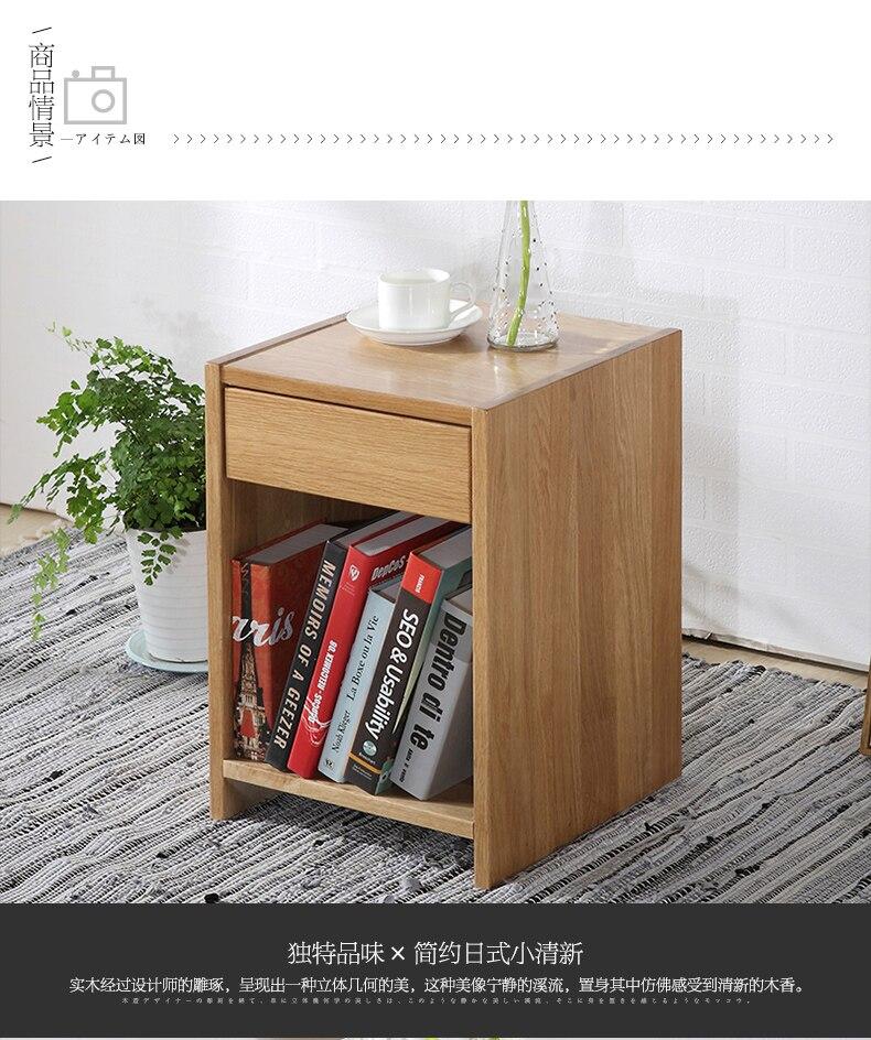 Bedside cupboard_04.jpg