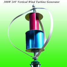 Perfect 300W 24V Vertical Axis Wind Generator Low Wind Speed Starting Wind Generator Residential Generator