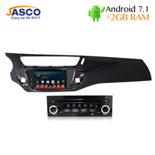 Android 7.1.1 RAM2G Car DVD Stereo Player GPS Glonass Navigation Multimedia for Citroen C3 DS3 2010-2016 Auto Radio Audio Video(China)