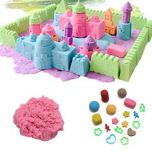 100g/bag Funny Kinetic Dynamic Educational Sand Clay Amazing DIY Indoor Magic Playing Sand Children Toys Mars Space Sand(China)