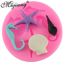 Mujiang Sea Animals Shell Silicone Candy Clay Gumpaste Sugar Fondant Molds Party Cake Decorating Tools