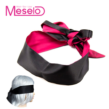 Meselo Sex Eye Masks Red Mask Queen Female Blindfold Shades Party NightLife Flirting BDSM Adult Sex Toys for Couple Role Play