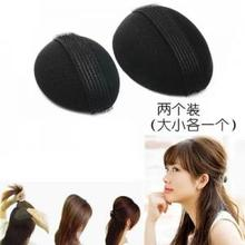 2015 New Increase hair accessories tools princess hairstyle hair heighten device bulkness sponge hair maker pad