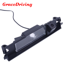 For Toyota Yaris car Parking camera assistance Security 170 degree+night vision+waterproof IP69K ON SALE(China)