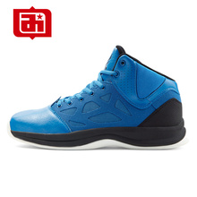 Clearance Brand Men basketball Wear-Resistant Cheap Basketball Shoe Lightweight  Male Shoes Winter Sneakers For Basketball