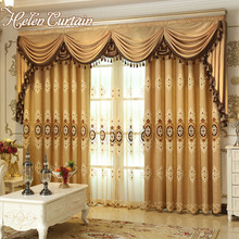 Helen Curtain Set Luxury European Style Embroidered Curtains For Living room Window Curtain Color Brown Valance for Bedroom V-06