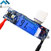 5V 2.1A 1A 2A Mobile Power Bank Charger Module LCD Display 18650 Lithium Battery Charging Board Double USB For iPhone/Android