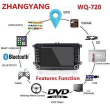 ZHANGYANGWholesale!7 Inch Car DVD Player For VW/Volkswagen/Passat/POLO/GOLF/Skoda/Seat/Leon With GPS Navigaiton IPOD FM RDS Maps(China)