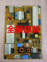 NEW 37LV3600-CB Original Power board EAX62865601/8 LGP3237-11SP Test work(China)
