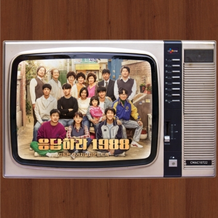TVN DRAMA ANSWER TO 1988 REPLY 1988 - O.S.T OST DIRECTOR VERSION + 1 Random Photo Card  Release Date 2016-01-22 KPOP<br>