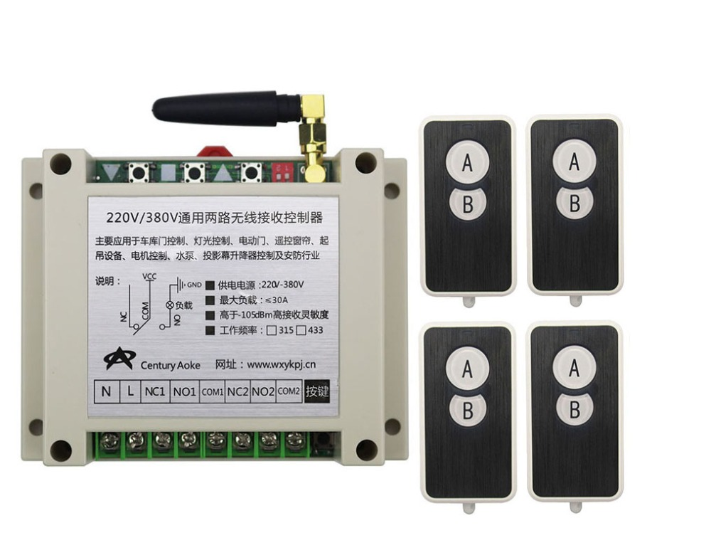 New AC220V 250V 380V 30A 2CH RF Wireless RF Remote Control Switch 4* Ultra - thin acrylic Transmitter+ 1*Receiver inter-lock<br>