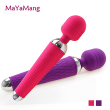 Mayamang New Super Powerful Vibrator Sex products Adult Sex Toys for Woman, Av massager Vibrators Sexy Shop(China)