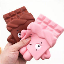 Chocolate Boy Girl Squishy Soft Slow Rise Scented Gift Fun Toy kitchen Pretend Simulation Educational Learn Plastic Toy SA892161