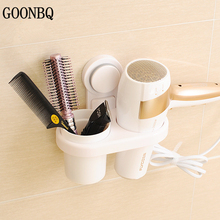 GOONBQ 1 pc Wall-Mounted Suction Bathroom Storage Holder Plastic Hair Dryer Drier Comb Holder Rack Stand Set Bathroom Organizer(China)
