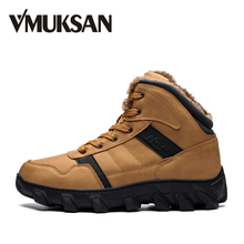 VMUKSAN (High) 저 (Quality 겨울 Boots Men 큰 Size 39-46 Warm 모피 Men's 눈 Boots 패션 Designed 레이스 업 망 겨울 Shoes(China)