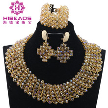 Nigerian African Beads Jewlery Set Champagne Gold Chunky Beads Bridal Jewelry Sets Crystal Costume Party Free Shipping ABH441(China)